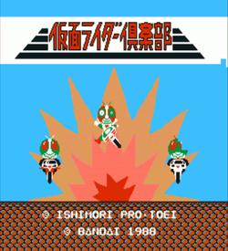 Kamen Rider Kurabu [hFFE][a2] ROM